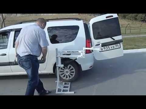 Инвалидный подъёмник для социального такси
