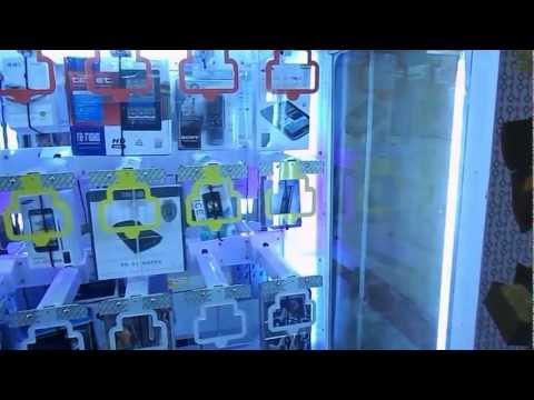 Игровой Автомат Форт Боярд Купить
