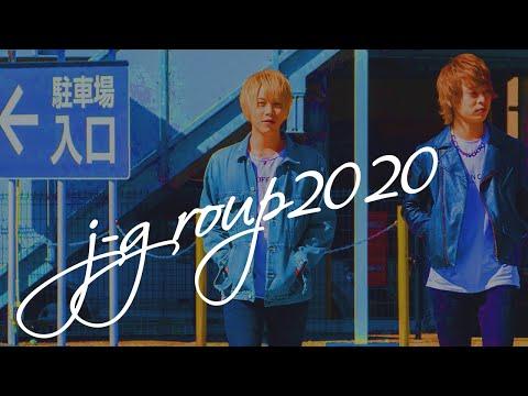 J-GROUP PV【2020】