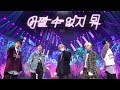 《Comeback Special》 Highlight(하이라이트) - Can Be Better(어쩔 수 없지 뭐) @인기가요 Inkigayo 20171029