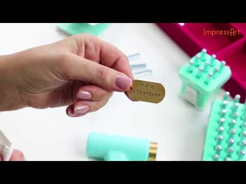 ImpressArt Tutorial | Stamping on Designer Quality Metal