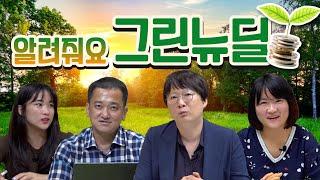 동네방네TV(SK브로드밴드 수원방송) '지역에서…