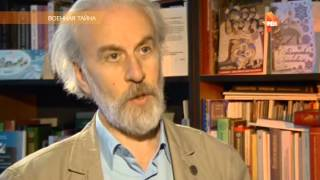 Военная тайна  Рен-ТВ эфир 23.04.16(18+)Религиозные секты на Украине. Как это работает.