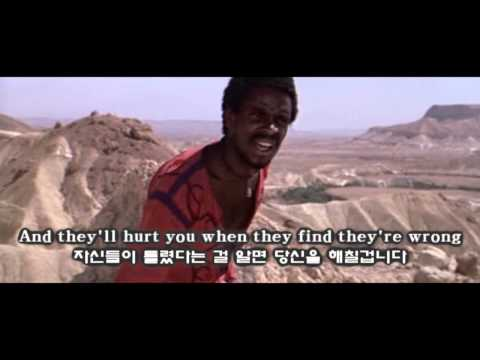 Jesus Christ Superstar 1973  Heaven On Their Minds {Subtitles자막}