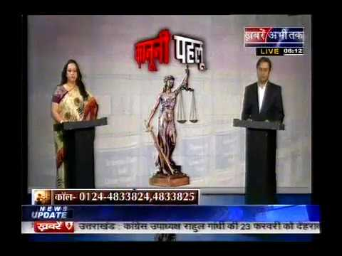 Vivek Nasa on General Insurance, Health Insurance Motor Vehicle insurance