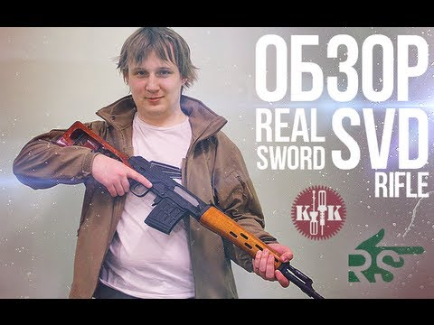 Matt's experience with the Real Sword SVD | Fox Airsoft - YouTube