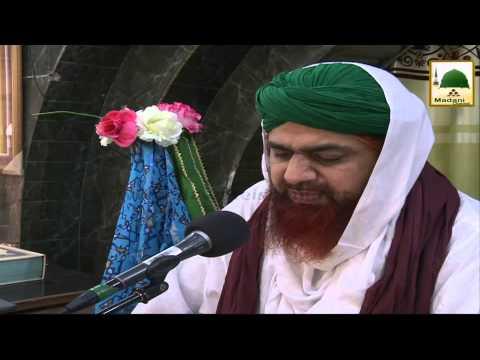 Bayan - Shahhadat e Hazrat Farooq e Azam - Haji Imran Attari