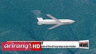 U.S. forces in South Korea deploy JASSM long-range cruise missiles