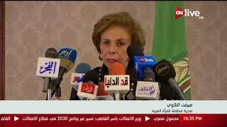 منظمة المرأة العربية تطلق المرحلة الرابعة من مشروع ألف باء