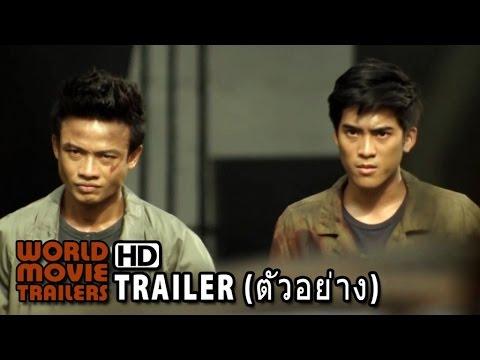 ตัวอย่าง เร็วทะลุเร็ว VENGEANCE OF AN ASSASSIN Official Trailer (2014) HD