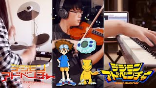 SLSMusic|數碼寶貝 最經典主題曲|Butter-Fly / Digimon OP1 - Violin & Piano Cover