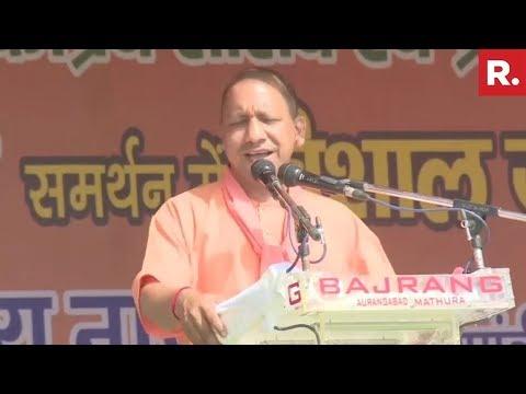 U.P Chief Minister Yogi Adityanath Adresses A Rally In Mathura, Uttar Pradesh   #May23WithArnab