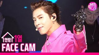 [페이스캠4K] 유노윤호 'Follow' (U-KNOW of TVXQ Rehearsal Facecam)│@SBS Inkigayo_2019.6.16