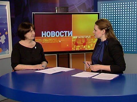 Сбербанк России в Белгороде - адреса отделений и