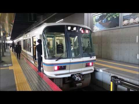 京都車站去嵐山,經嵯峨野小火車(Kyoto Station to
