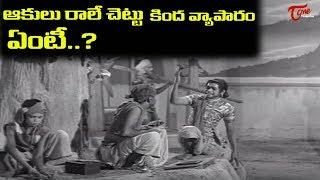 Telugu Comedy Scene - Rajababu Cheats Barber & Shavukar