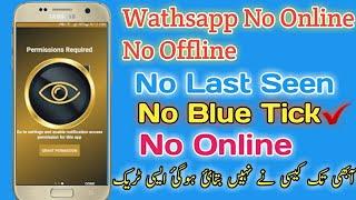 How to wathsapp No Online No Blue Tick No Last Seen|Wathsapp Use Karo per Kisi ko Pta Na Chala screenshot 2