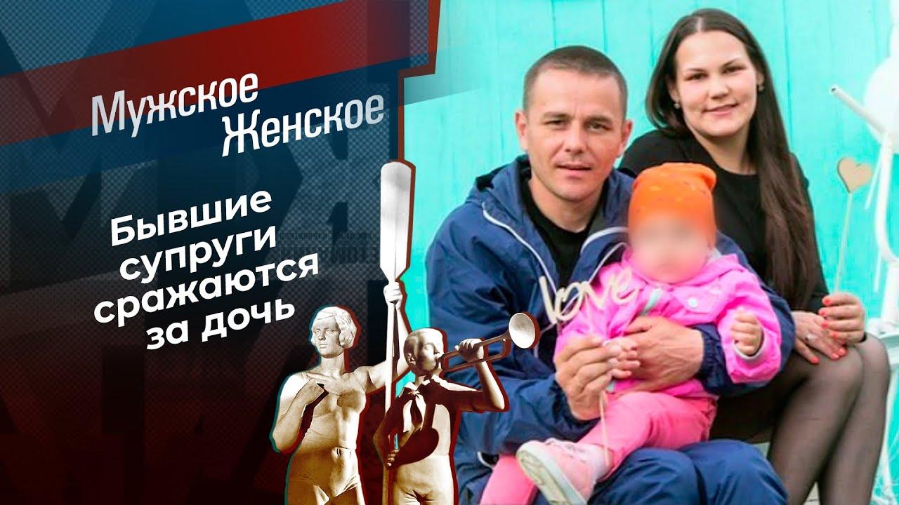 Женщины Викулова Мужское  Женское Выпуск от 26102021