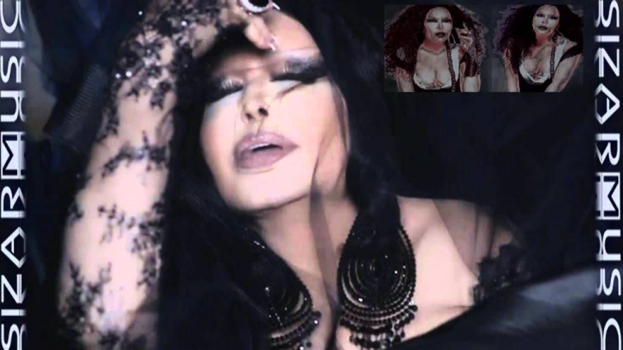 Bülent Ersoy - Unutamazsın (Official Audio)
