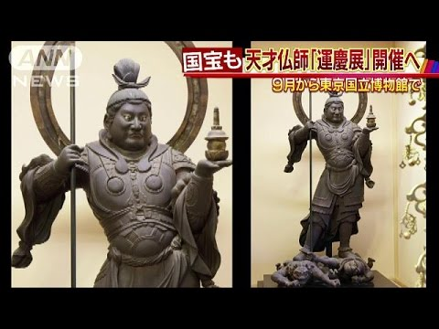 寺で参道の仏像9体が倒される...首が折れてしまったものも「賽銭泥棒」の被害も 愛知・岡崎市
