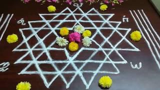 ✅ aishwarya kolam step by step method 🔴 Aishwarya Muggulu | Beautiful Kolam |  Easy Rangoli Designs