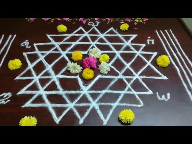 ? aishwarya kolam step by step method ???? Aishwarya Muggulu | Beautiful Kolam |  Easy Rangoli Designs