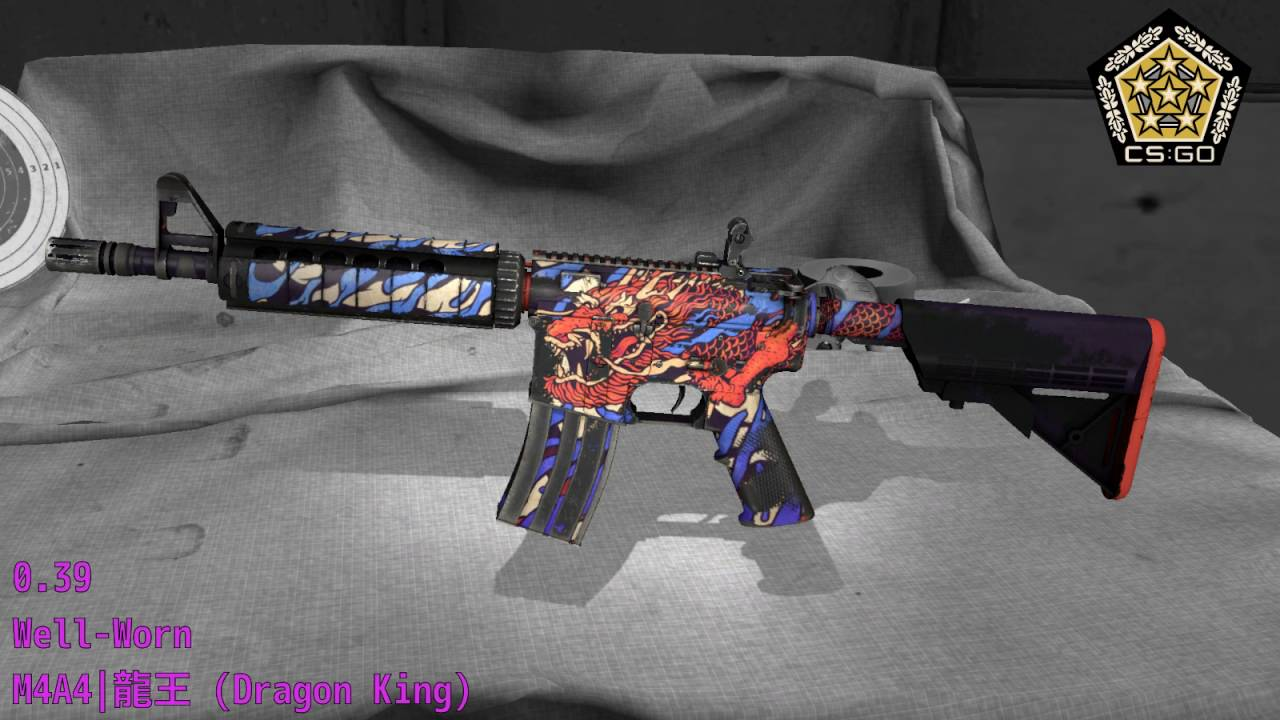 m4a4 dragon king
