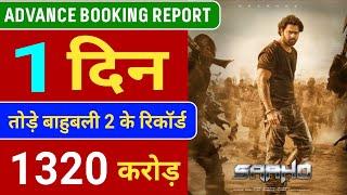 Saaho Movie Advance Booking Report   Prabhas   Shradha Kapoor   Hindi   Saaho Box Office Collection