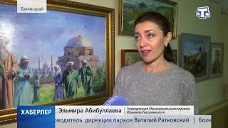 Дом музей Исмаила представил выставку «Татарстан и Крым в лицах»