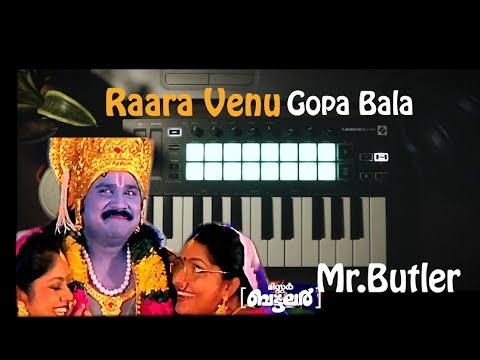 """raaravenu""---mr.butler-malayalam-full-movie-song-|-dileep-|-ruchitha-prasad-|-cover"