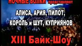 Рок фестивали в украине 2013