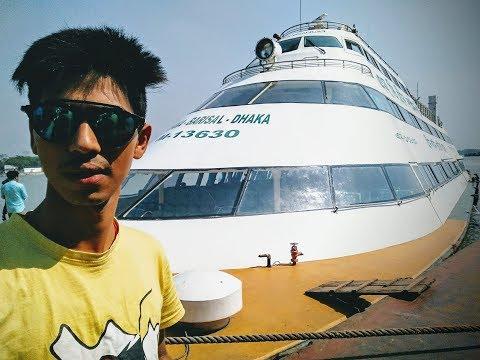 BARISAL to DHAKA Travel by Luxury Ship | M V GREEN LINE WATER WAYS | Bangladesh 2017