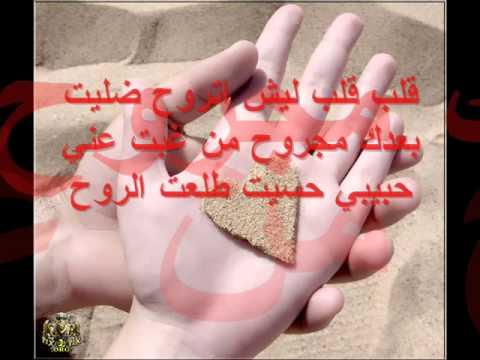 طول ما معانا ضعاف نفوس احساسنا حنبيعه وندوس قلب قلب
