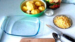 Картошка в микроволновке Быстрый рецепт
