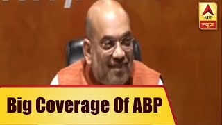 ABP News LIVE: Big Coverage Of ABP Over Four Years Of Modi Government | ABP News