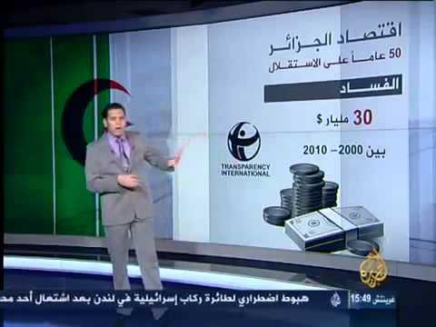 Rencontre des femmes riches arabes