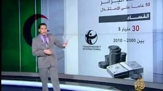algerie pays riche 1er des pays arabes et 11e mondiale 2013 selon al jazeera
