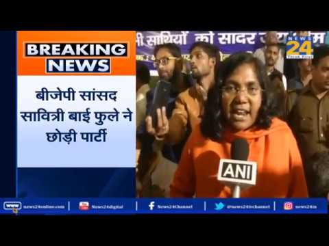 Savitribai Phule, BJP MP from Bahraich, UP resigns from the party