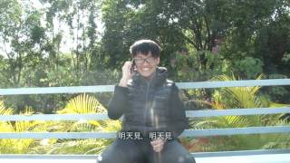 Publication Date: 2017-03-16 | Video Title: 香港四邑商工總會陳南昌紀念中學 CNCCAMPUSTV 創意