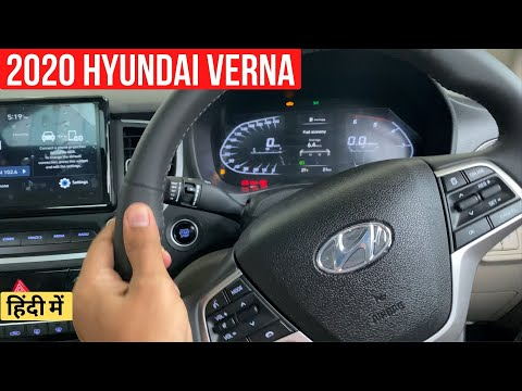 2020 Hyundai Verna 🔥🔥🔥 LAUNCHED | From Rs. 9.3 Lakh