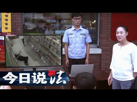 《今日说法》 20171004 乡村警察故事 | CCTV