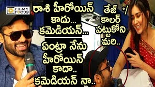 Sai Dharam Tej and Raashi Khanna Funny interview about Prathi Roju Pandage Movie