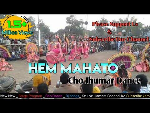 Cho Nach, Palma Hem Mahato in HD