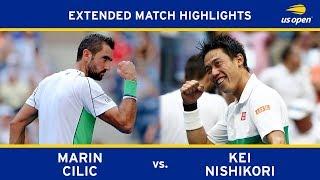 Extended Highlight: Kei Nishikori vs. Marin Cilic | 2018 US Open, QF
