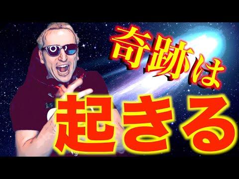 【東欧のもこう/100万円企画】キタァァぁぁぁ!!!!!!!!!!!!【マリオカート8DX】