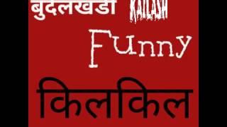 Bundel khandi funny joke