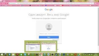 как скачать фотографии с гугл диска ?