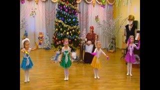 """Новогодний танец конфеток (средняя группа) детский сад 15 """"Светлячок"""" Коломна"""