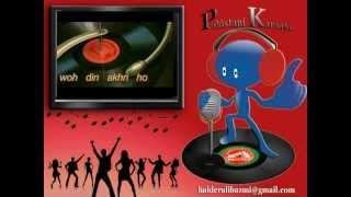 Main jis din bhula dun  Karaoke by Haider Bazmi