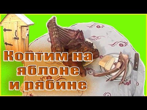 Копченое мясо Рецепт маринада  Деревенская жизнь Зауральского подворья